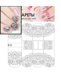 Трафареты для росписи ногтей B6