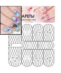 Трафареты для росписи ногтей B7
