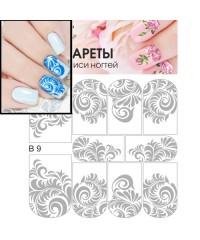 Трафареты для росписи ногтей B9