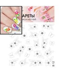 Трафареты для росписи ногтей B12