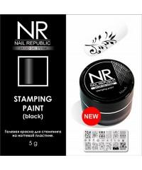 Краска для стемпинга Nail Republic черная, Black 7гр