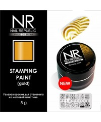 Краска для стемпинга Nail Republic золото, Gold 7гр