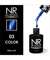 Гель-лак Nail Republic CAT-03, Blue 10 мл.