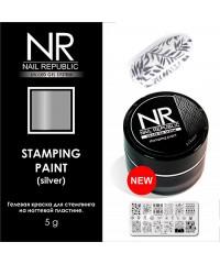 Краска для стемпинга Nail Republic серебро, Silver 7гр