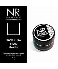 Гель-краска Паутинка Nail Republic черная, Black 5гр