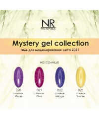 Гель для моделирования classic Mystery Nail Republic № 22, 15 гр