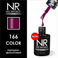 гель-лак Nail Republic цвета