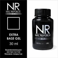 база, топ Nail Republic