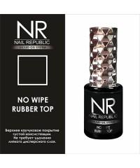 Верхнее покрытие без липкого слоя NO WIPE TOP RUBBER Nail Republic, 10 мл
