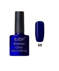 Гель-лак Bluesky E 69