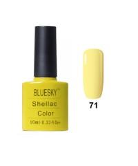 Гель-лак Bluesky E 71 (пастельно-жёлтый)