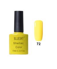 Гель-лак Bluesky E 72 (бледно-жёлтый)