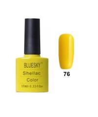 Гель-лак Bluesky E 76 (жёлтый)