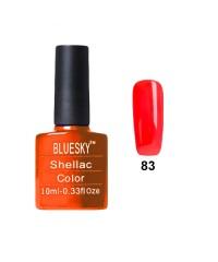 Гель-лак Bluesky E 83 (ярко-оранжевый)
