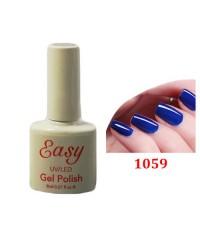 Гель-лак Easy 1059