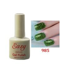 Гель-лак Easy темно-зеленый с крупными и мелкими блестками 985