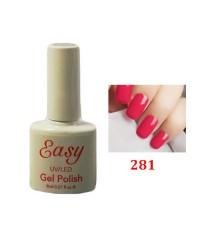 Гель-лак Easy 281