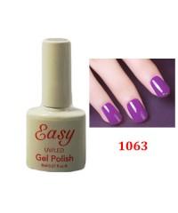 Гель-лак Easy 1063