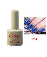 Гель-лак Easy синие блестки 267