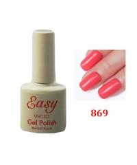 Гель-лак Easy темно-коралловый 558