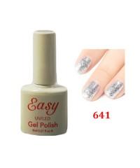 Гель-лак Easy серебро с блестками 641