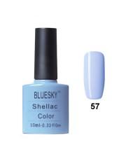 Гель-лак Bluesky E 57 (голубой)