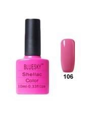 Гель-лак Bluesky E 106 (сиренево-розовый)