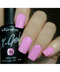 Гель-лак X-GEL №41 лилово-розового тона, 8мл