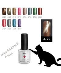 Гель-лак Cat's eye ,Абиссинская кошка, № 2720 (серебряный блик) 7 мл.