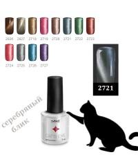 Гель-лак Cat's eye, Дымчатая кошка, № 2721 (серебряный блик) 7 мл.