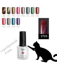 Гель-лак Cat's eye ,Нильская кошка, № 2723 (серебряный блик) 7 мл.