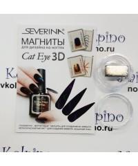 Магнит в баночке для гель-лака Кошачий глаз 3D Северина