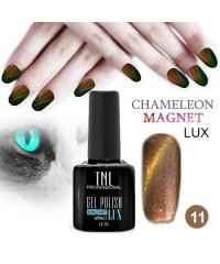 """Гель-лак """"TNL - magnet lux"""" №11 - охра с блестками (10 мл.)"""