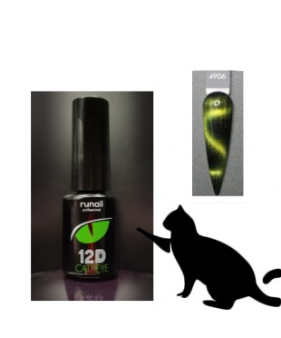 Гель-лак Cat's eye 12D, 6 мл №4906