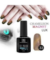 "Гель-лак ""TNL - magnet lux"" №33 - блестящая античная латунь (10 мл.)"