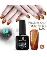 """Гель-лак """"TNL - magnet lux"""" №05 - тёмно-мандариновый с блестками (10 мл.)"""