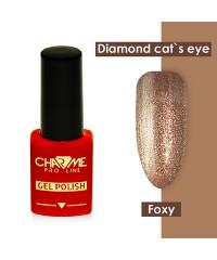 Гель-лак ШАРМ Diamond cat's eye gel foxy