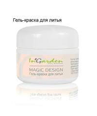 In'Garden, гель краска для литья «Magic Design», чёрная
