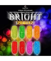 Гель-лак светоотражающий Bright Neon №01
