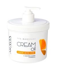 Крем для рук ARAVIA Cream Oil с маслом манго и кокоса 550 мл.