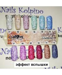 Гель-лак CHARME Glamour светоотражающий 05