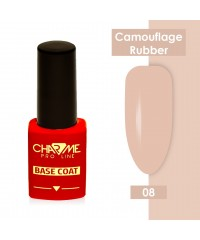 Основа CHARME Camouflage Rubber (CHARME French Rubber Base) - 08