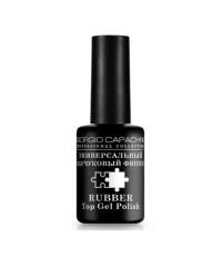 Giorgio Capachini, Универсальный КАУЧУКОВЫЙ ФИНИШ  Rubber TOP gel polish для гель лака 11мм.