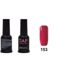 Гель-лак TAF №153, 8мл
