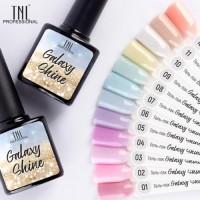 гель-лак TNL Galaxy Shine