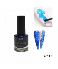 Краска для акварельной техники с шиммером голубой неон 6212