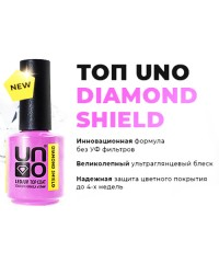 Верхнее покрытие без липкого слоя UNO DIAMOND SHIELD, 15 мл