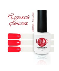 UNO LUX, Гель-лак - FN124 The Scarlet Flower - Аленький цветочек, 15мл.