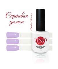 UNO LUX, Гель-лак - P63 Lilac Haze - Сиреневая дымка, 15мл.