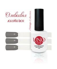 UNO LUX, Гель-лак - V40 Olive Pit - Оливковая косточка, 15мл.